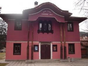 Chitalishte in Koprivshtitsa